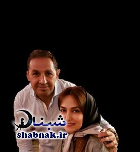 امید نمازی و همسرش