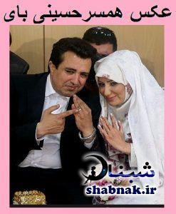 بیوگرافی محمدرضا حسینی بای و همسرش و بیوگرافی حمیرا همتی همسر محمدرضا حسینی بای خبرنگار