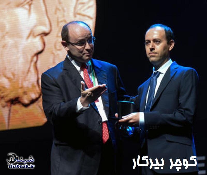 کوچر بیرکار برنده جایزه نوبل ریاضی