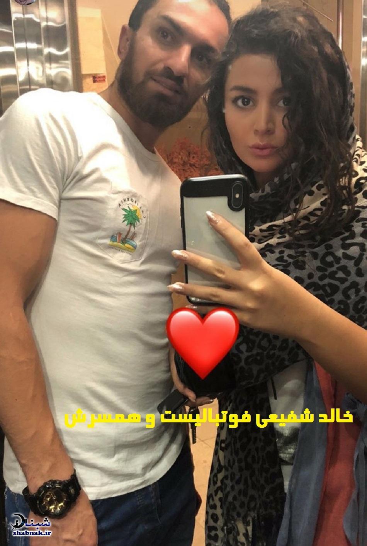 بیوگرافی خالد شفیعی و همسرش