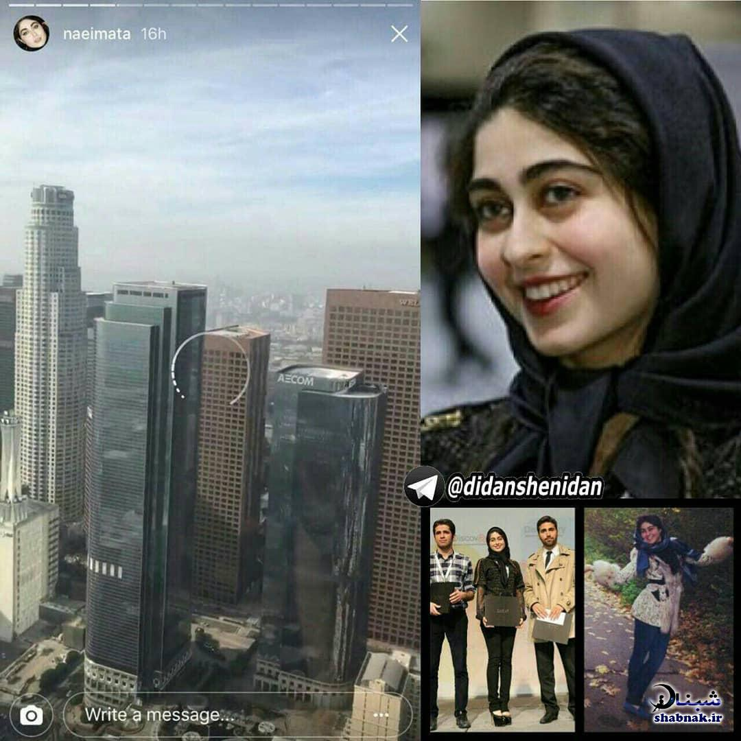 استوری نتیجه امام خمینی نعیما طاهری