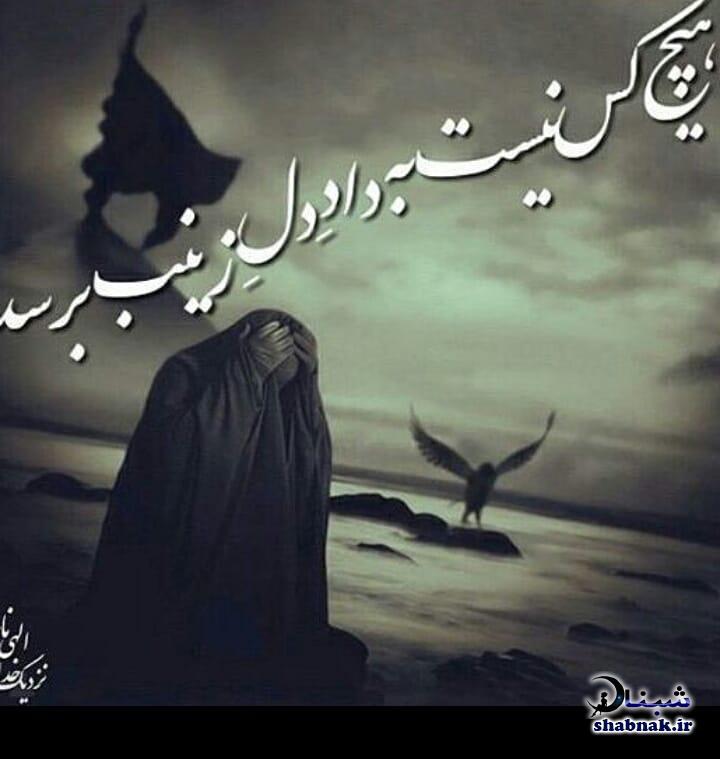 0عکس نوشته شام غریبان امام حسین + عکس پروفایل شام غریبان