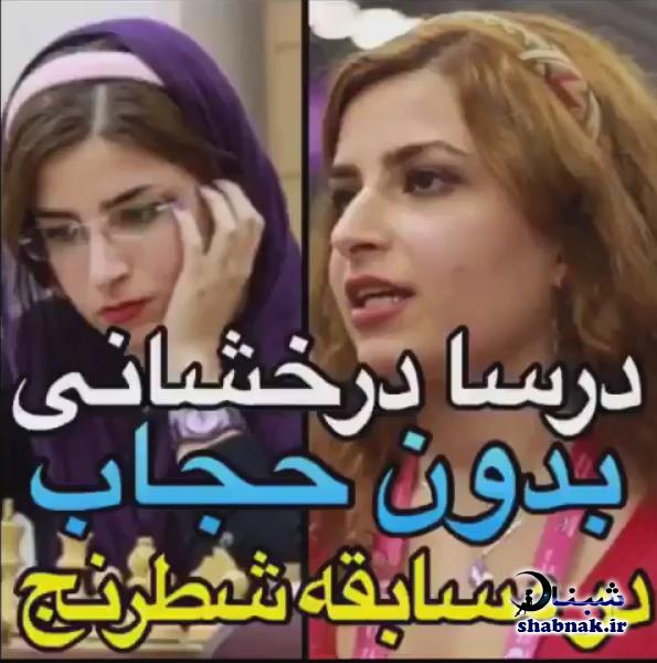 فیلم کشف حجاب درسا درخشانی