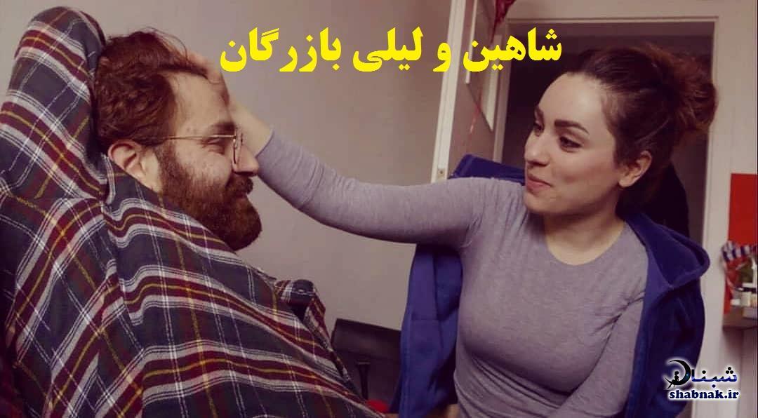 بیوگرافی لیلی بازرگان و عکس های لیلی بازرگان و شاهین نجفی