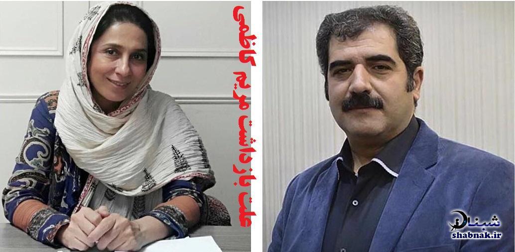 علت بازداشت مریم کاظمی