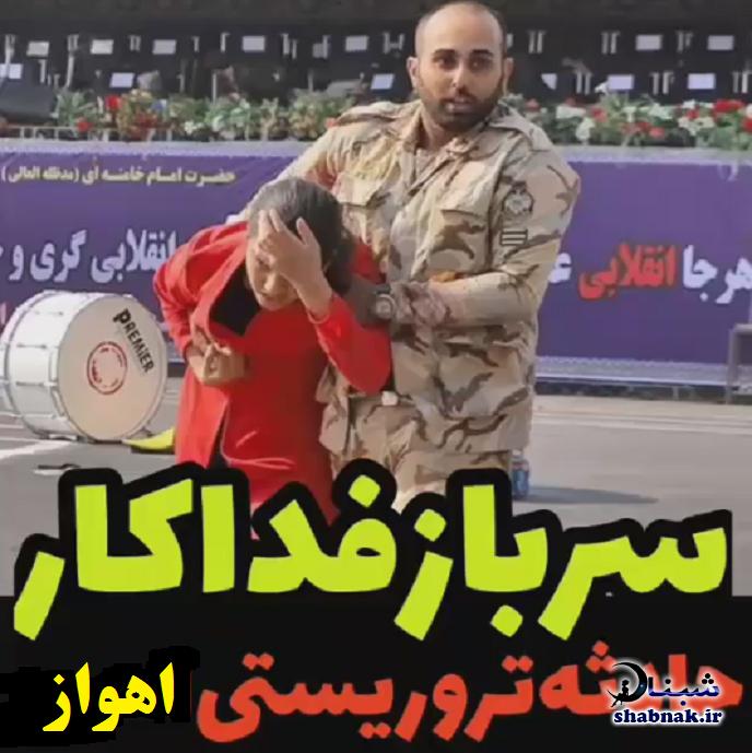 بیوگرافی مجتبی محمدی سرباز فداکار حمله تروریستی اهواز کیست