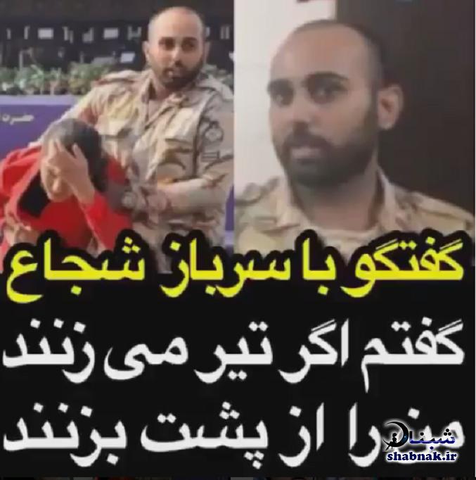 عکس های سرباز فداکار حمله تروریستی اهواز کیست