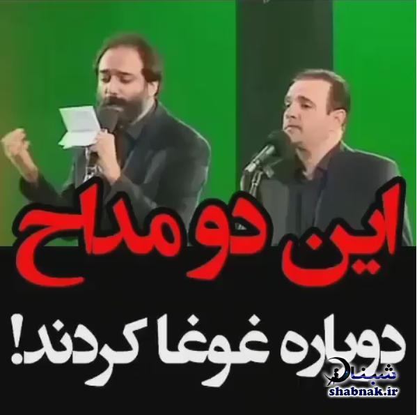 بیوگرافی مصطفی محسن زاده نوحه خوان یزدی