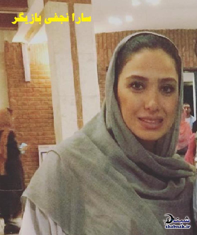 بیوگرافی سارا نجفی بازیگر