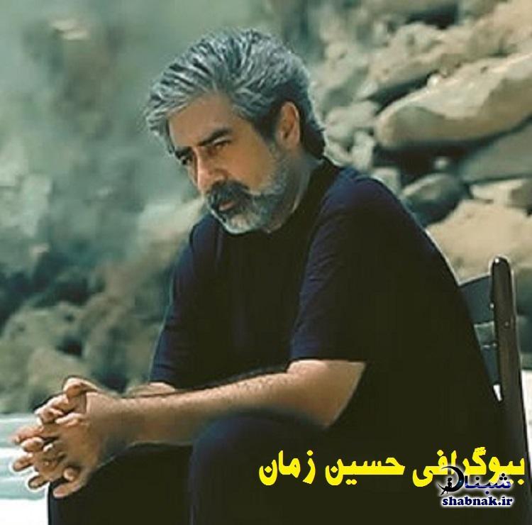 بیوگرافی حسین زمان خواننده ممنوع الکار