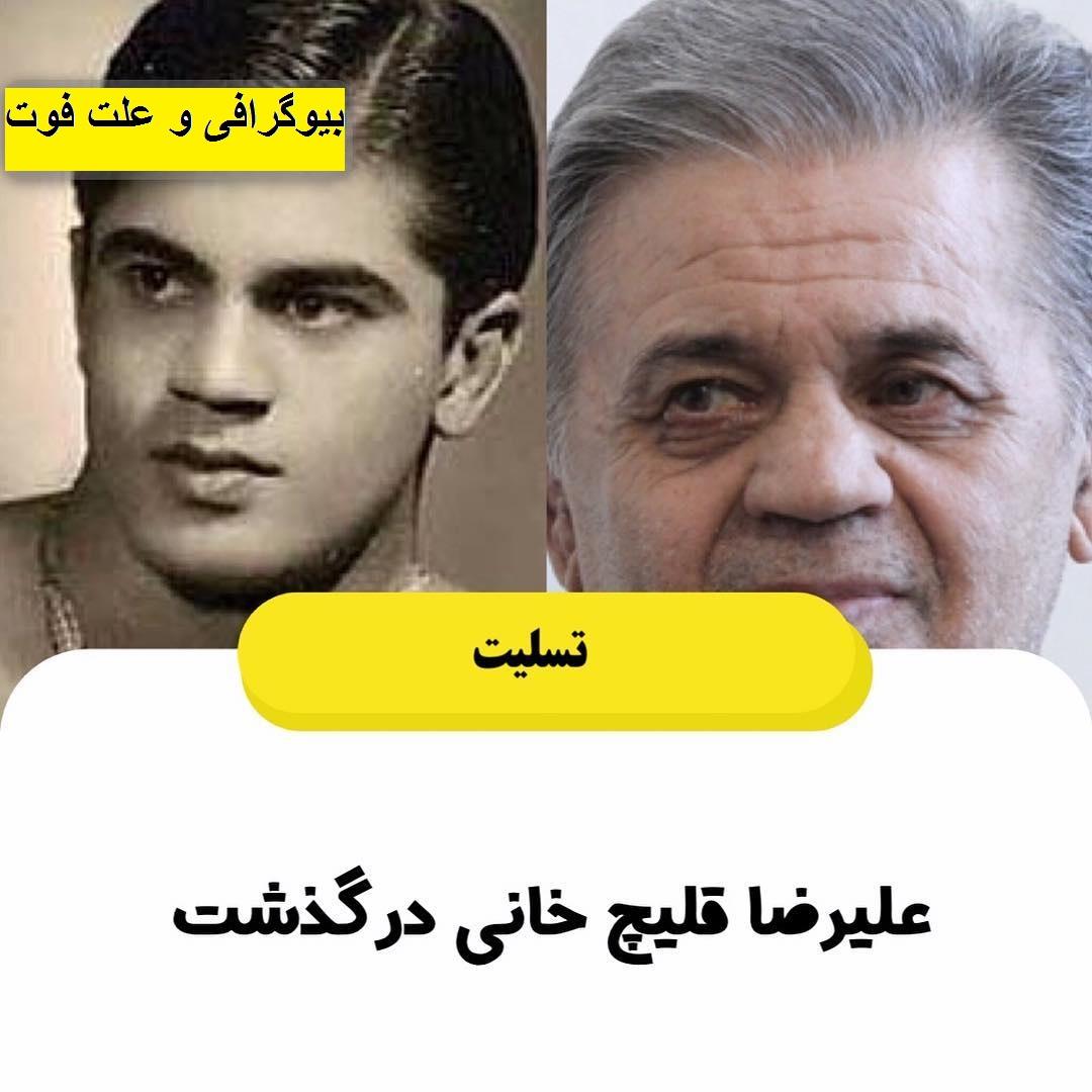 بیوگرافی علیرضا قلیچ خانی کشتی گیر + عکس و علت فوت , درگذشت علیرضا قلیچ خانی
