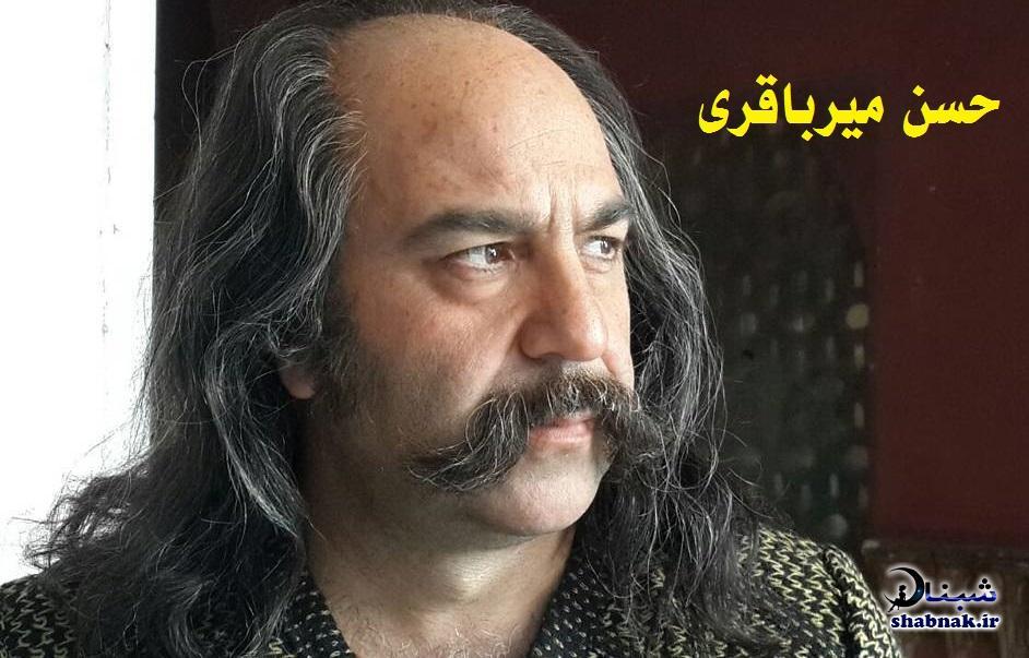 بیوگرافی حسن میرباقری