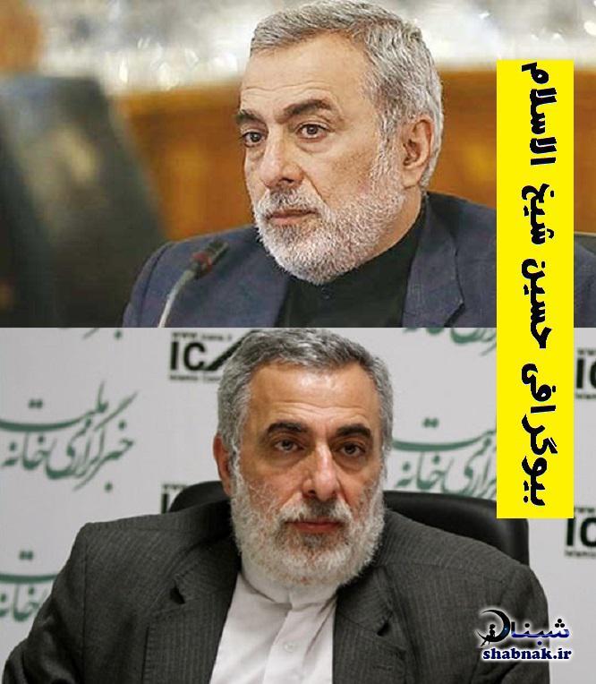 بیوگرافی حسین شیخ الاسلام