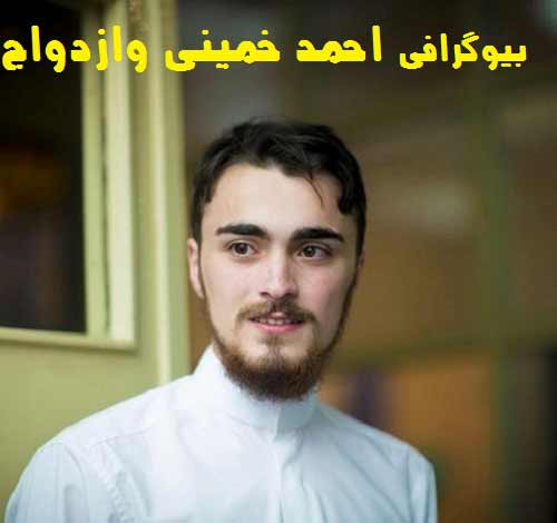 عکس های احمد خمینی نتیجه امام خمینی