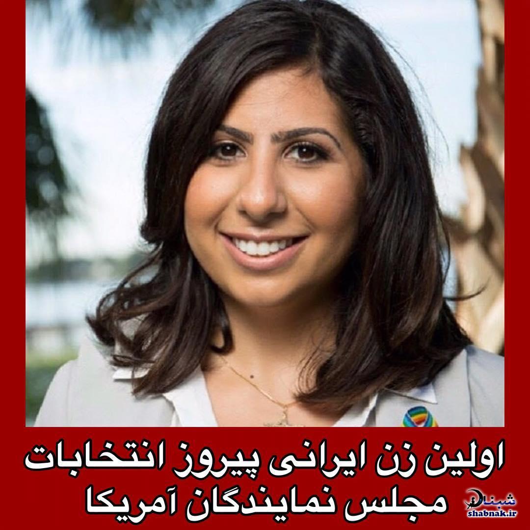 بیوگرافی آنا اسکیمانی زن ایرانی پیروز انتخابات مجلس نمایندگان آمریکا