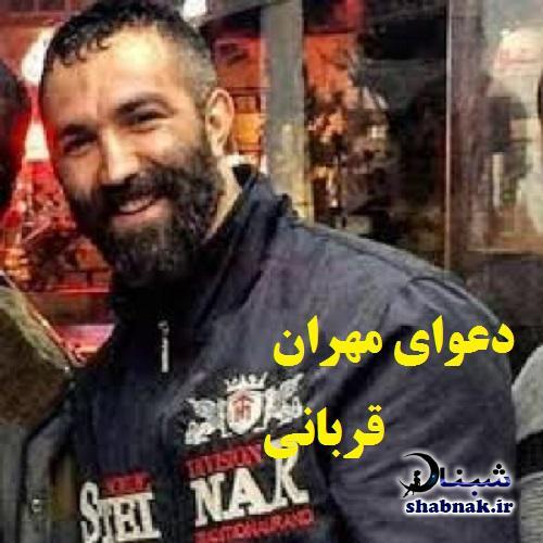 فیلم دعوای مهران قربانی شرور ساری