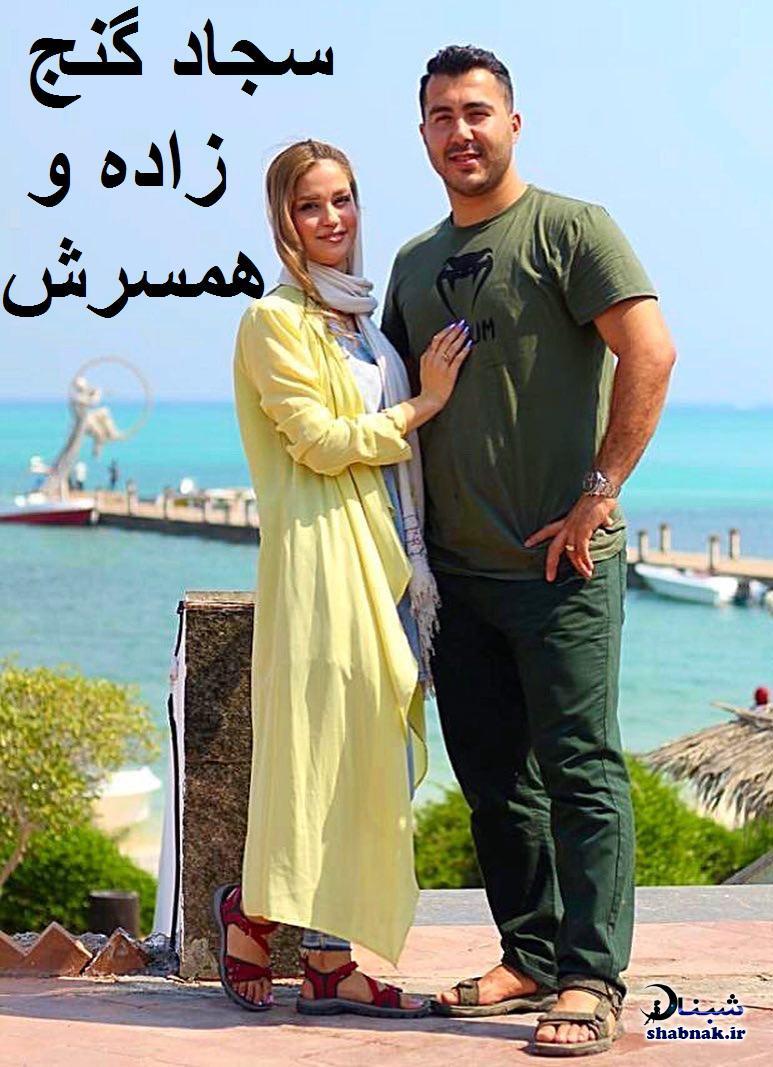 سجاد گنج زاده و همسرش,عکس های همسر سجاد گنج زاده قهرمان کاراته