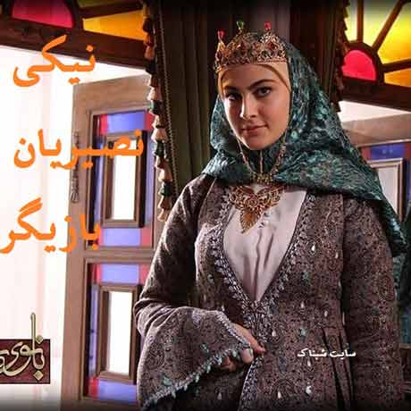 نیکی نصیریان بازیگر نقش آهو در سریال بانوی عمارت