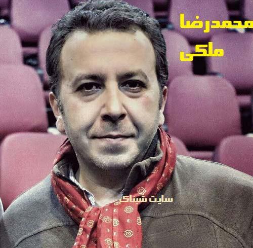 عکس های محمدرضا مالکی