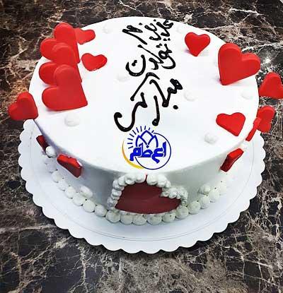 عکس کیک تولد جدید 2019 - 1398 | عکس کیک تولد جدید بزرگسال