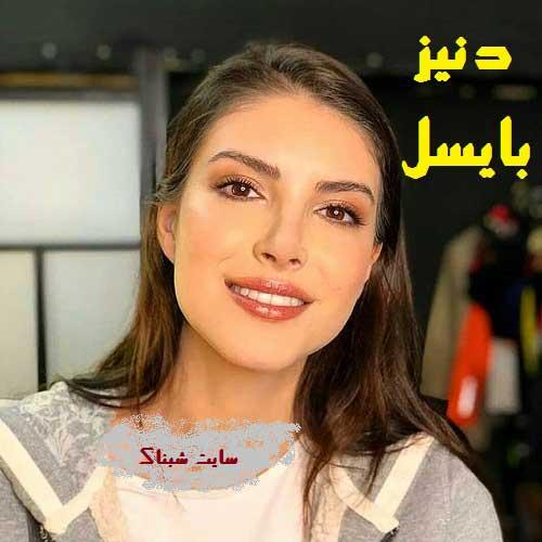 دنیز بایسال بازیگر