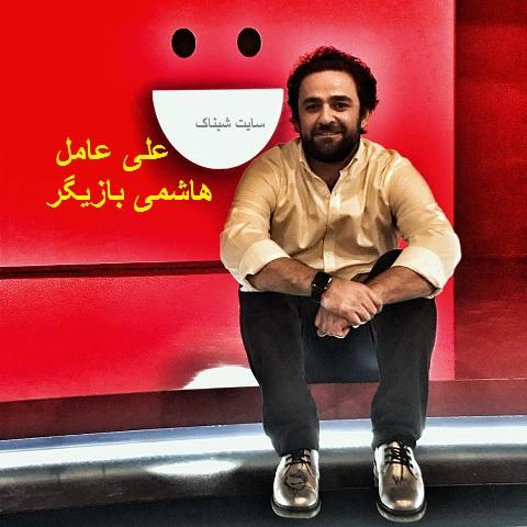 عکس های علی عامل هاشمی بازیگر سریال سرباز