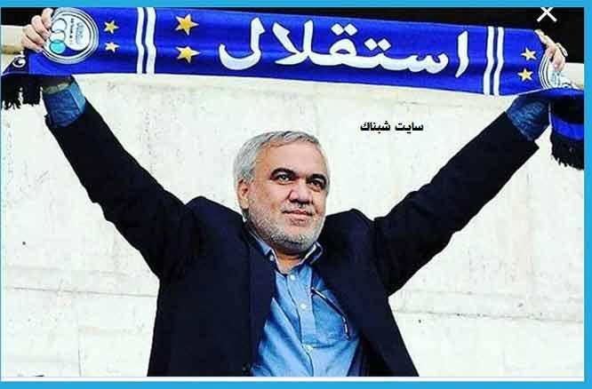 دکتر علی فتح الله زاده مدیر عامل سابق استقلال مهمان تب تاب