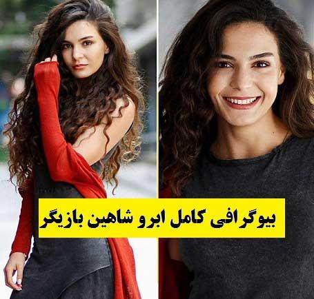 عکس بازیگران سرشناس سریالهای ترکی و همسران واقعیشان