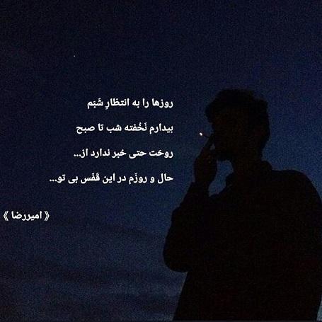 عکس نوشته های بی خوابی , عکس نوشته در مورد بی خوابی شبانه