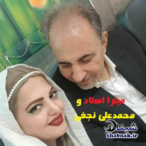 عکس های میترا استاد همسر دوم نجفی , قتل میترا نجفی استاد