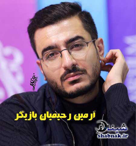 عکس های آرمین رحیمیان بازیگر , اینستاگرام آرمین رحیمیان