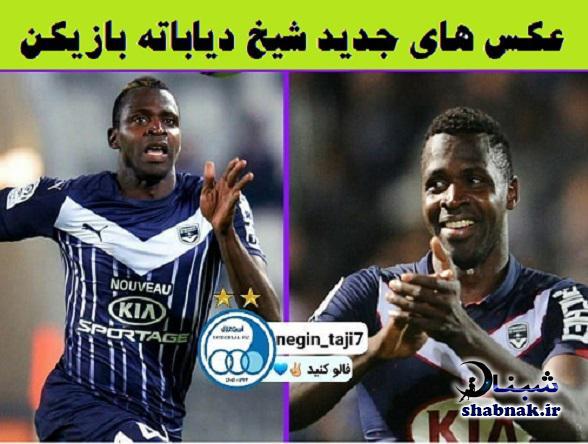 عکس های شیخ دیاباته فوتبالیست