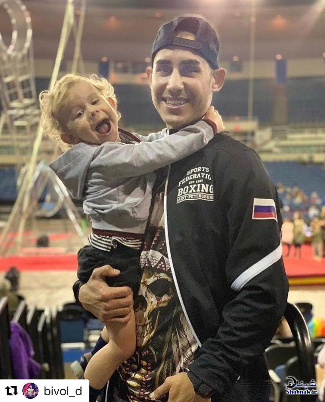 پسر ماکسیم داداشف بوکسور روسی