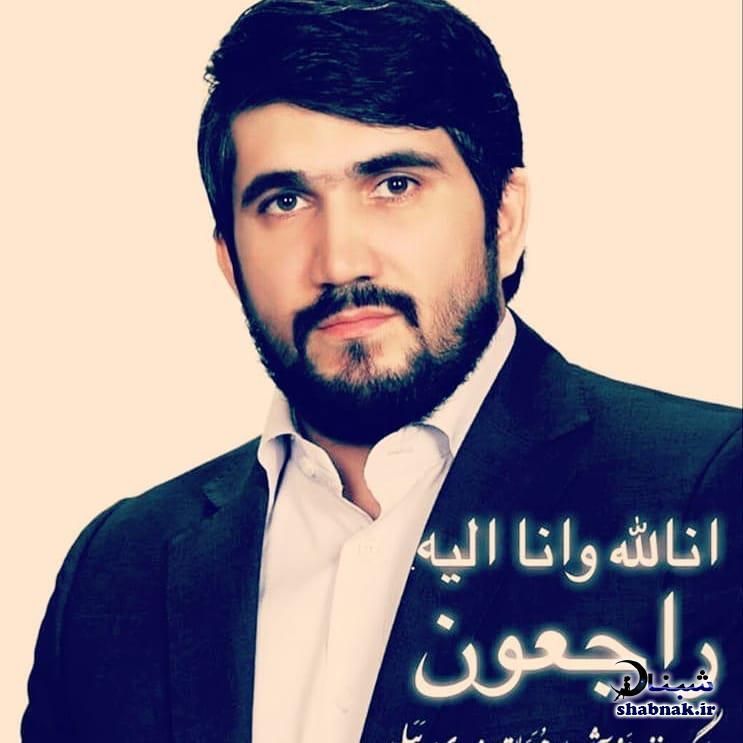 مرگ محمد باقر منصوری درگذشت