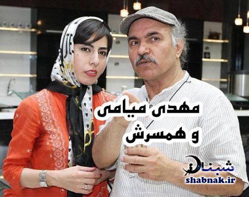 آهو کاظمی همسر مهدی میامی , مهدی میامی و همسرش آهو کاظمی