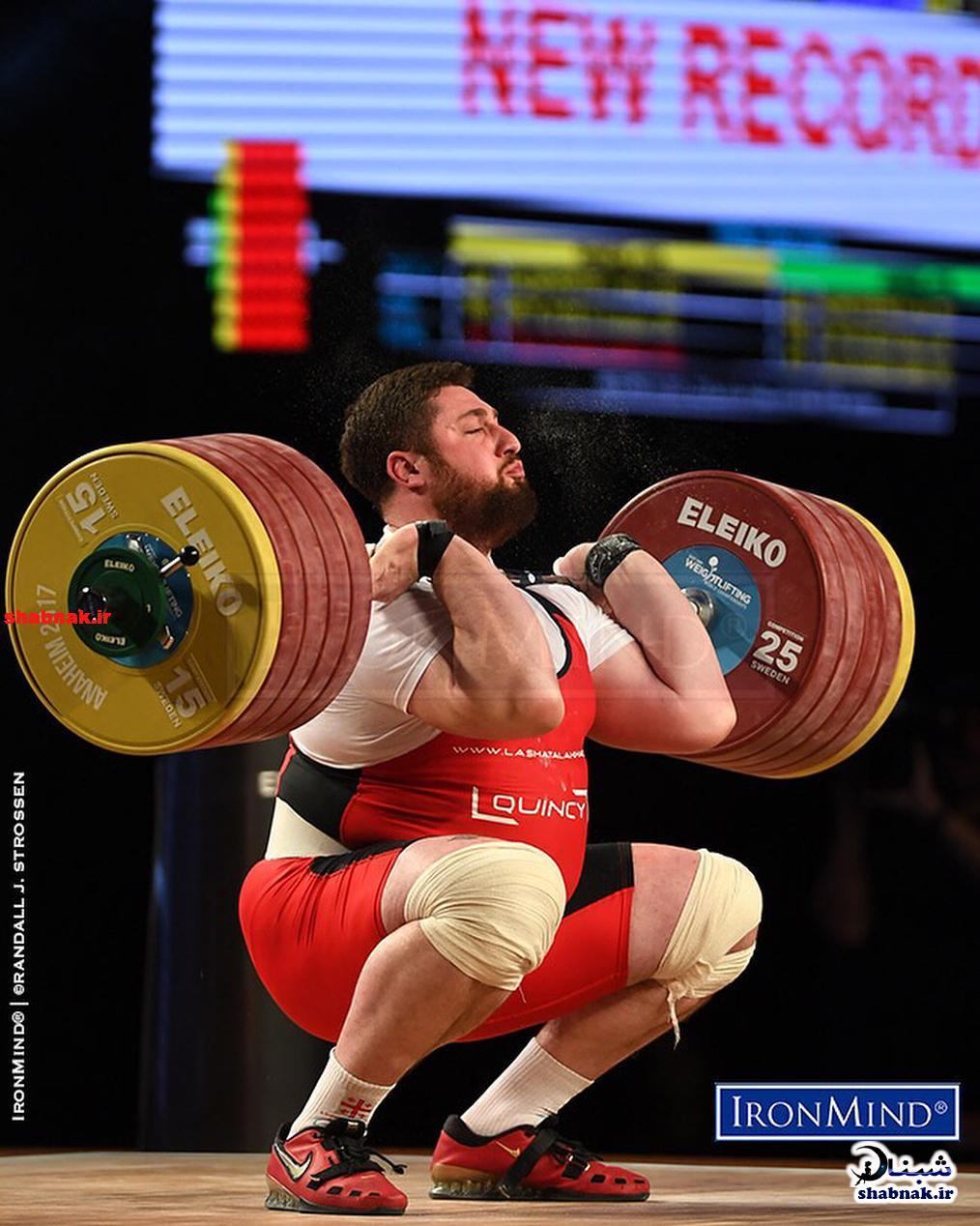 لاشا تالاخادزه رکورددار وزنه برداری فوق سنگین جهان