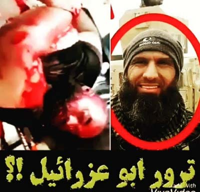 ابوعزرائیل کیست , ترور ابوعزرائیل در عراق