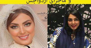 بیوگرافی نیلوفر شهیدی بازیگر و ماجرای ازدواجش