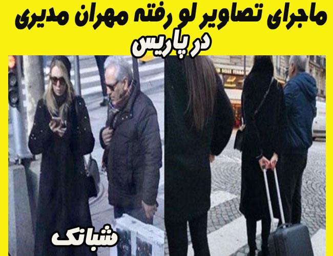 مهران مدیری در پاریس + ماجرای تصاویر لو رفته