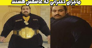 هالک 400 کیلویی پاکستانی + تصاویر
