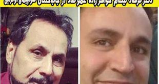 عموقناد عزادار شد + فرهاد نیکنام خواهرزاده عمو قناد از جانباختگان حادثه هواپیمای اوکراین