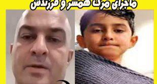 بیوگرافی شاهین مقدم + مرگ همسر و فرزندش