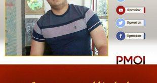 اعدام شایان سعیدپور