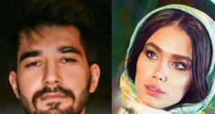 رابطه علی یاسینی و ملیکا تهامی