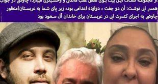 دعوای محسن چاوشی و مهشید حامدی همسر ابی