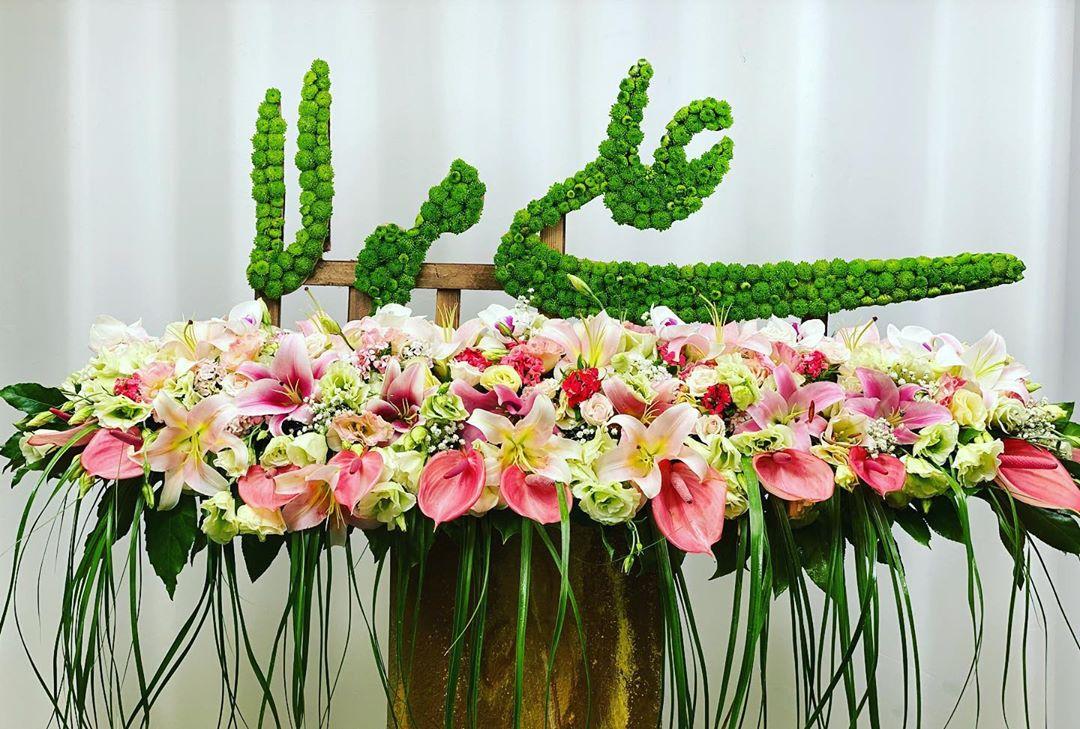 دانلود عکس برای تبریک عید غدیر
