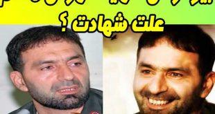 بیوگرافی شهید طهرانی مقدم