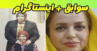 بیوگرافی اکرم مهدوی بازیگر