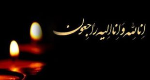ماجرای درگذشت کیوان نیک نفس دروازبان