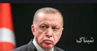 شعر خوانی طیب اردوغان ارس